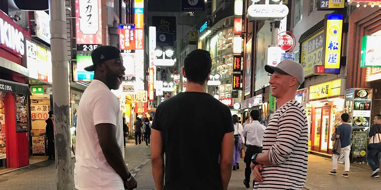 bas hollander japan city streets